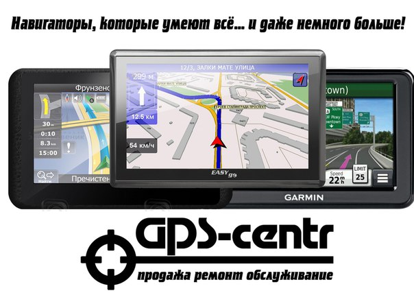 Лучшие Gps Навигация Для Андроид